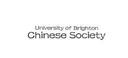 Chinese Society Welcome Event