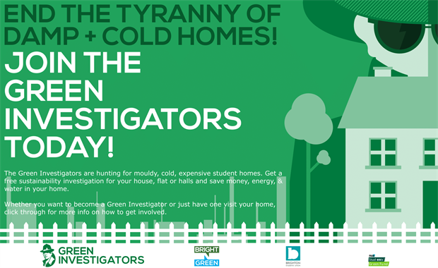 Promo advert saying Join the Green Investigators Today!